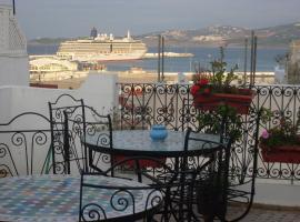 Hotel photo: The Medina Hostel