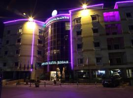 Hotel photo: Landmark Suites Jeddah
