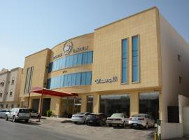 Hotel photo: Lotuston Hotel Apartments- Orouba Branch