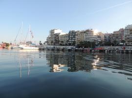 מלון צילום: Marina Apartment