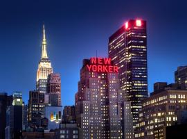 A picture of the hotel: The New Yorker, A Wyndham Hotel