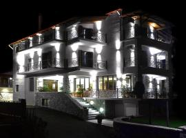 Hotel photo: Artemis Traditional Guesthouse