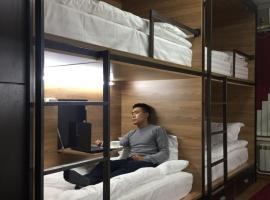 Foto do Hotel: Navigator Hostel