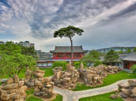 Hotel near Cina