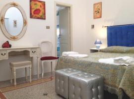 صور الفندق: Ugento Dimora