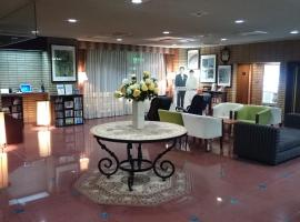A picture of the hotel: Hotel Crown Hills Sagamihara