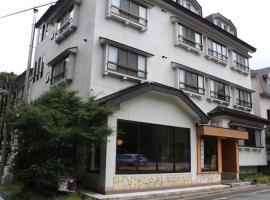 Hotel photo: Manzo Ryokan