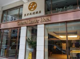 מלון צילום: Oriental Lander Hotel