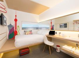 Hotel photo: Yaas Hotel Dakar Almadies