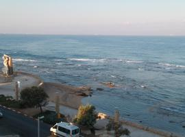 Hotel photo: Voice of The Sea