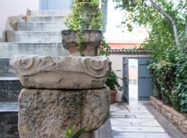 Hotel photo: Acropolis Villa in Plaka