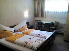 Hotel photo: Gästehaus Alpenruh