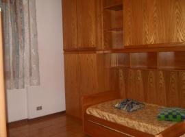 होटल की एक तस्वीर: Condominio Portoro