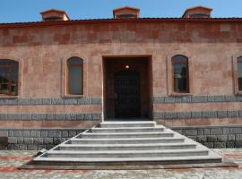 A picture of the hotel: Guest House on Nazarbekian G1