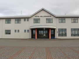 Hotel near آيسلندا