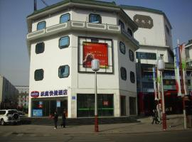 Хотел снимка: Hanting Express Taiyuan Liuxiang