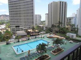 Hotel Photo: 2-Min. Walk to Waikiki Beach