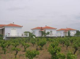 Foto do Hotel: Carpe Diem Villas and Houses