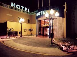Hotel photo: Hotel El Cisne