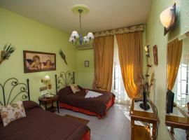 酒店照片: Hotel España