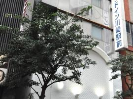 ホテル写真: Hotel Mid In Kawasaki Ekimae