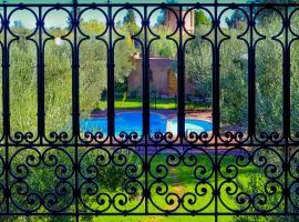 Hotel Photo: Ferme Sidi Safou
