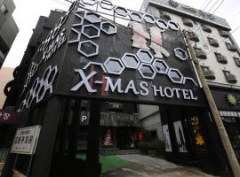 Photo de l'hôtel: X-Mas Hotel
