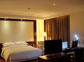 Hotel photo: Jining Jinghang Holiday Hotel