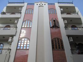Hotel photo: Fayrouz Apartmernts
