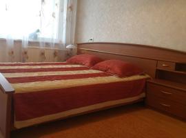 Hotel photo: Warm Apartment in Kaunas