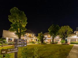 Hotel photo: Scent of Sukhothai Resort