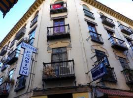 Hotel photo: Antares
