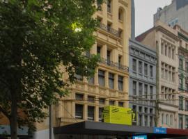 Hotel near Мельбурн