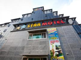 A picture of the hotel: Pohang Star Motel