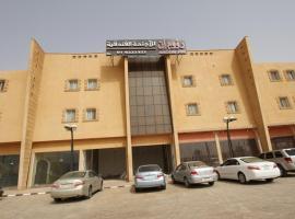 Hotel photo: Raoum Inn Shaqra