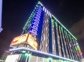 Hotel near 安山市