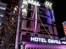 Gambaran Hotel: CnVill Hotel