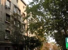 Hotel near Белград