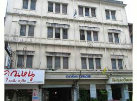 A picture of the hotel: Wattana Trang Hotel