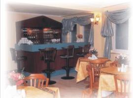 Фотографія готелю: Acelya Hotel