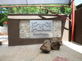 מלון צילום: A-Z Boutique Guesthouse