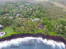 Hotel Photo: Whale House at Kehena Beach