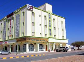 Hotel near Ібра