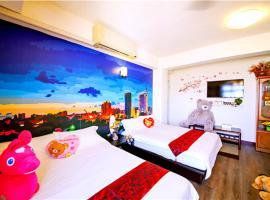 Hotel photo: Tainan Station B&B
