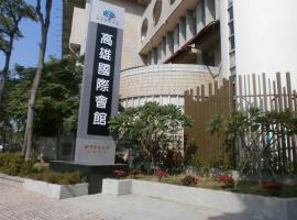 Foto di Hotel: Kaohsiung International Plaza