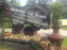 صور الفندق: Sukhothai City Resort