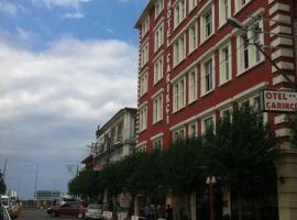 Hình ảnh khách sạn: Çarıkçı Hotel