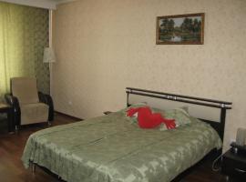 Fotos de Hotel: Apartment in Center on Lomonosova55
