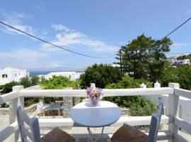 Hotel photo: Andriani's Guest House