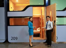 A picture of the hotel: VATC Sleep Pod Terminal 1
